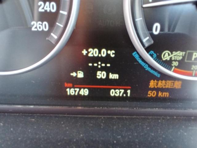 xDrive 28i 4WD 純正ナビ Bカメラ スマートキー キセノンライト パワーシート(15枚目)