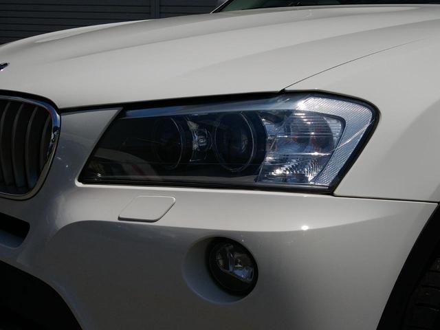 xDrive 28i 4WD 純正ナビ Bカメラ スマートキー キセノンライト パワーシート(20枚目)