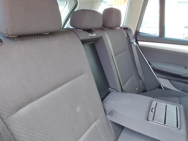 xDrive 28i 4WD 純正ナビ Bカメラ スマートキー キセノンライト パワーシート(24枚目)