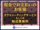 sDrive 18i xライン 純正HDDナビ ETC  ハーフレザーシートスマートキー(3枚目)