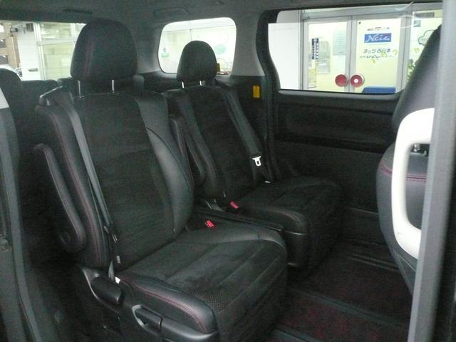 トヨタ ヴェルファイア 2.4Z ゴールデンアイズ クルーズコントロール 1年保証