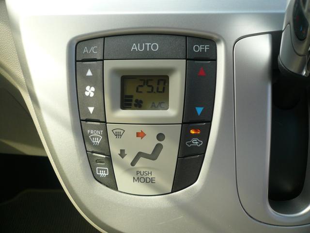 トヨタ ピクシスエポック G SA ナビ・バックカメラ 1年保証 ETC