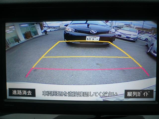 バックカメラで駐車も楽々♪