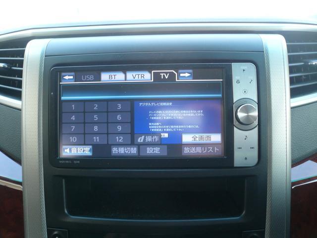 トヨタ ヴェルファイア 2.4Z プラチナセレクションII 電動リアゲート 1年保証