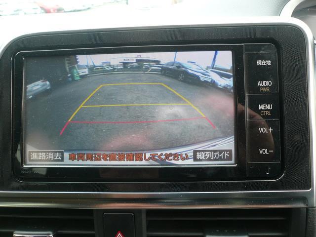バックカメラで駐車も楽々