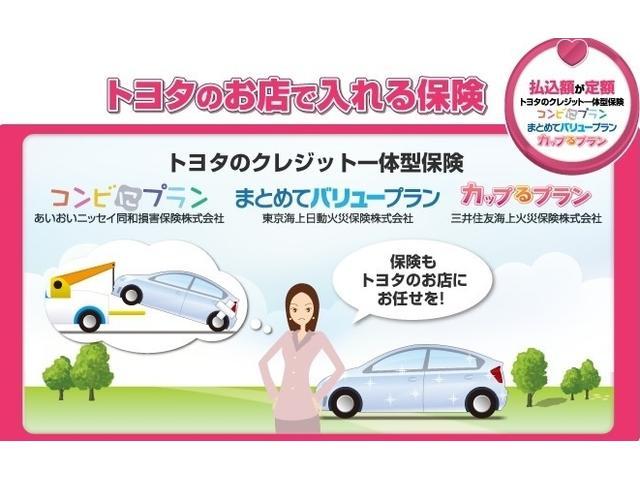 トヨタのお店でローンを組むと保険も一緒にして便利なお支払方法がございます