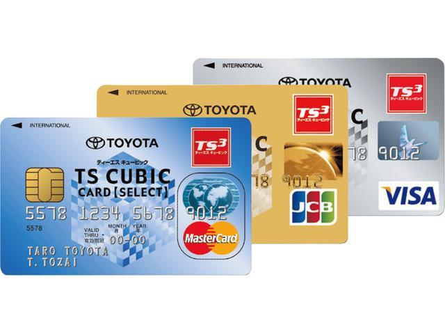 TS3カードで点検や整備代のお支払いをするとポイントがたまります。公共料金のお支払いや電話代でもポイントたまります。そのポイントのお得な使い方はスタッフからお聞きください