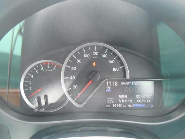 スバル トレジア 1.3i-L HIDライト Pスタート