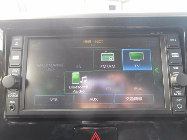 日産 デイズルークス ハイウェイスター X 純正ナビ 電動スライド LEDライト