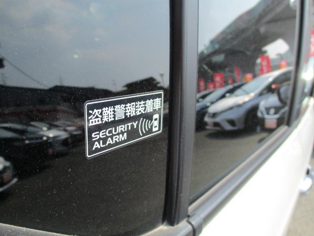 Fリミテッド デュアルカメラ 前席シートヒーター 専用シート(8枚目)