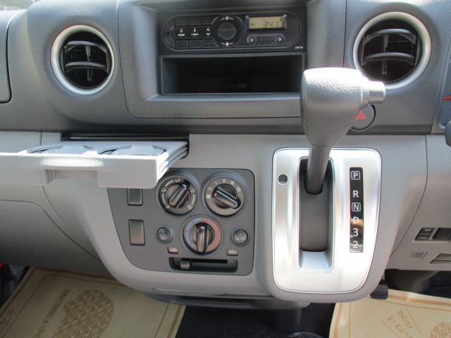日産 NV350キャラバンバン ロングDX 3人乗り 両側スライド エマージェンシーブレーキ