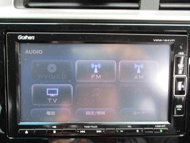 ホンダ フィット 13G・L ホンダセンシング 純正ナビ LEDライト