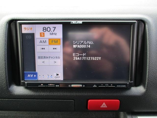 ロングDX GL-PKG  Tセーフティ ナビ レンタUP(14枚目)