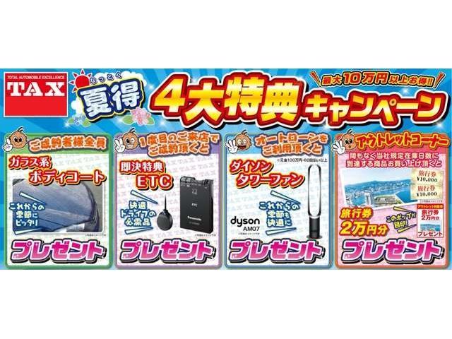S ツーリング 純正ナビ Bカメラ ETC ドラレコ エアロ(2枚目)