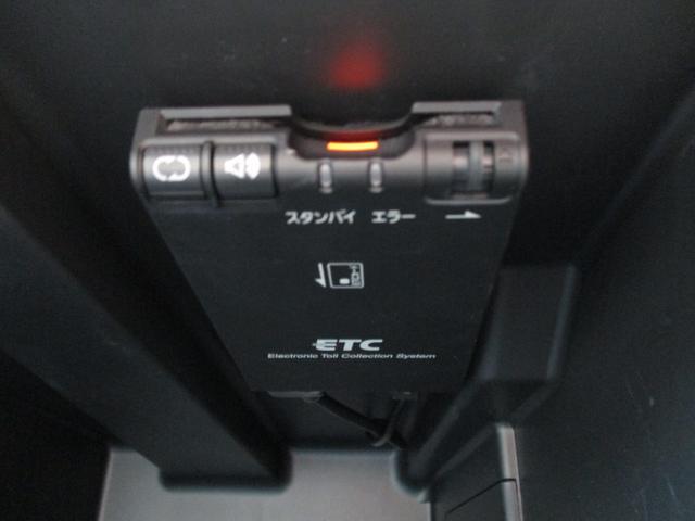 S ツーリング 純正ナビ Bカメラ ETC ドラレコ エアロ(16枚目)
