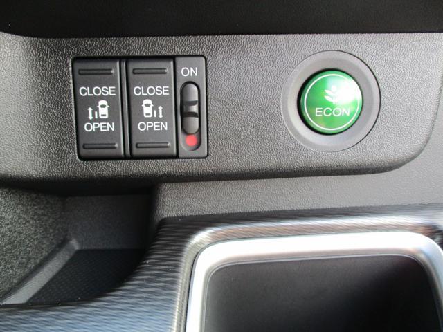 スパーダ・クールスピリット ホンダセンシング 登録済未使用車(13枚目)