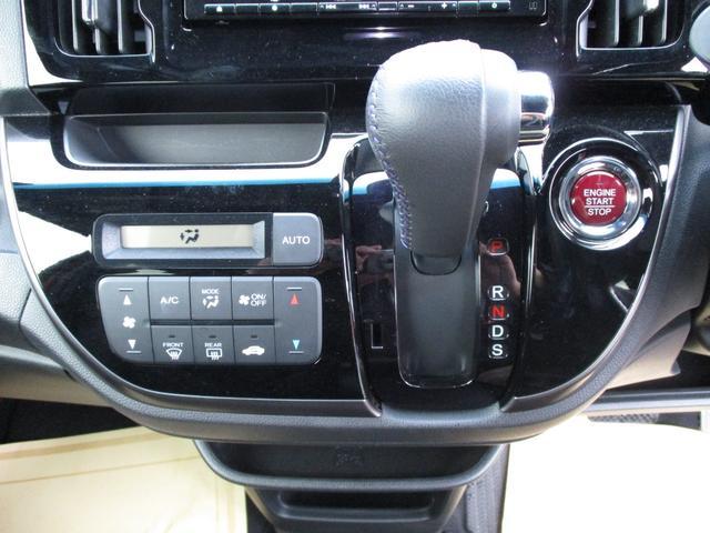 軽自動車からコンパクトカー、セダン、1BOXなど、人気モデルを中心に展示しております。