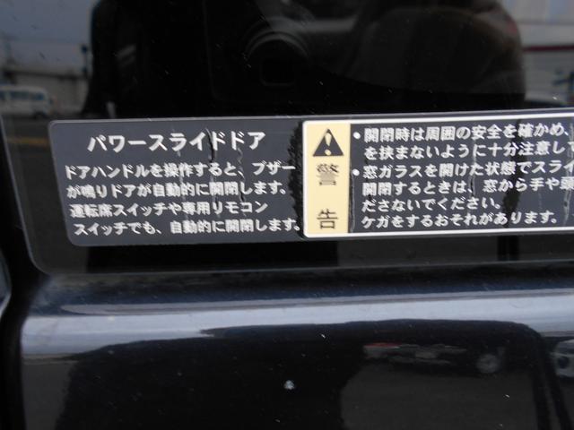 スズキ パレット X スマートキー リア左電動スライドドア