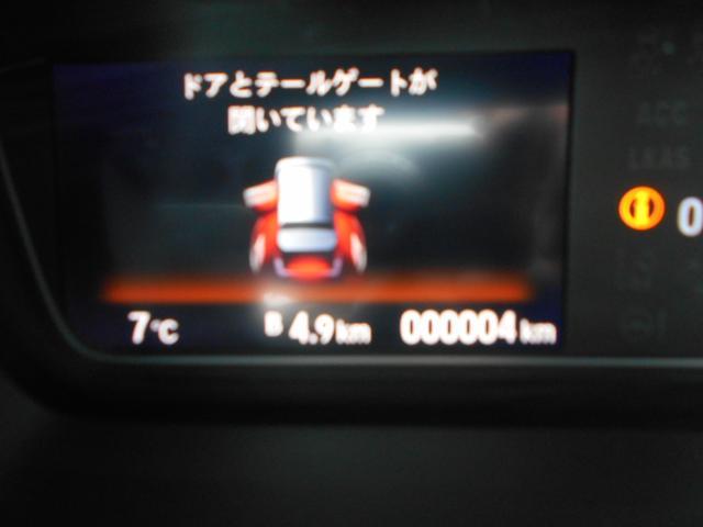 G・L 届け出済み未使用車 ETC(15枚目)