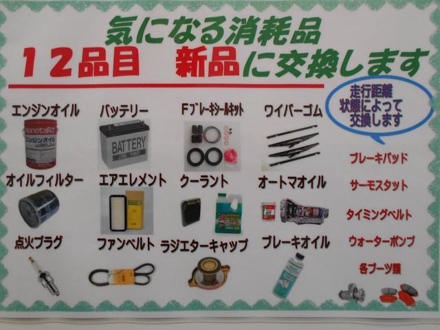 カスタムG スマートキー プッシュスタート ナビ(19枚目)