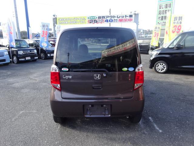 「ホンダ」「ライフ」「コンパクトカー」「福岡県」の中古車7