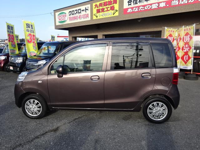 「ホンダ」「ライフ」「コンパクトカー」「福岡県」の中古車9