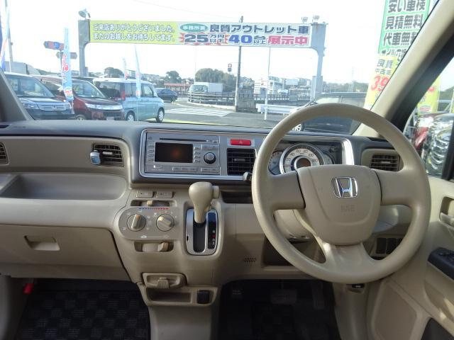 「ホンダ」「ライフ」「コンパクトカー」「福岡県」の中古車17