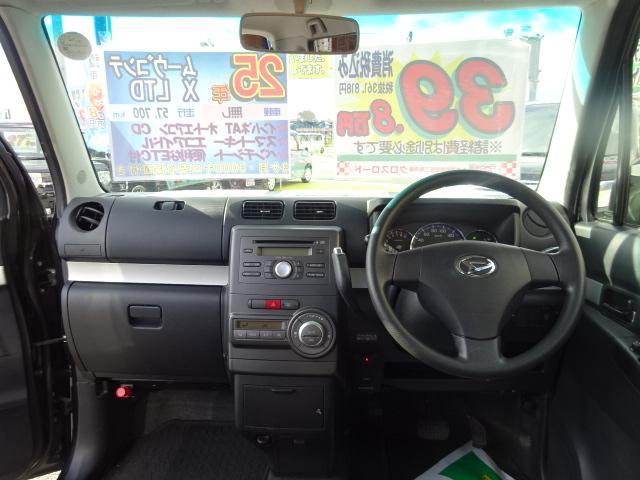 「ダイハツ」「ムーヴコンテ」「コンパクトカー」「福岡県」の中古車18