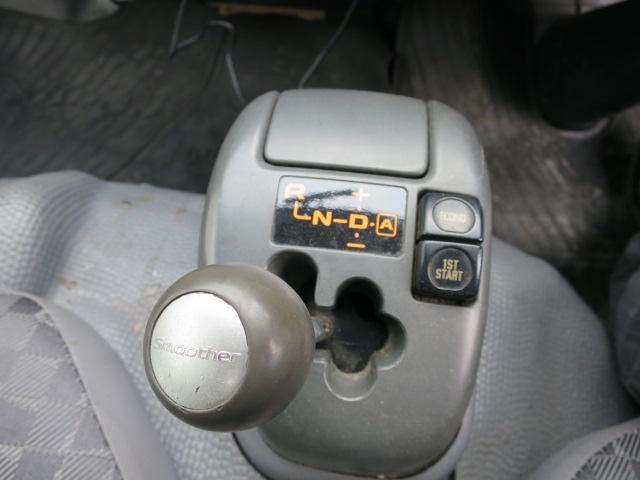 日産 アトラストラック 3t平ボディ パワーウィンドウ アイドリングストップ AT