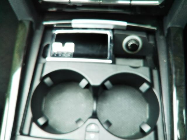 E350 アバンギャルド 右ハンドル/純正フルセグナビ/バックカメラ/レザーシート/リア電動ブラインド/スマートキー/クリアランスソナー/ETC/シートヒーター(35枚目)