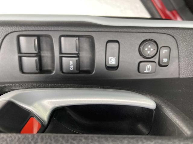 ハイブリッドXターボ 全方位モニター付きフルセグ9インチメモリーナビ/セーフティサポート・デュアルカメラブレーキサポート・アダプティブクルーズコントロール/2トーンカラー仕様/ビルトインETC/スマートキー/純正アルミ(24枚目)