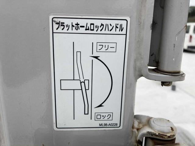 冷凍冷蔵庫・5MT(クラッチフリー スムーサーE)・-5℃まで冷凍・パワーゲート付き(600kg)・バックカメラ・パワーウィンドウ(14枚目)