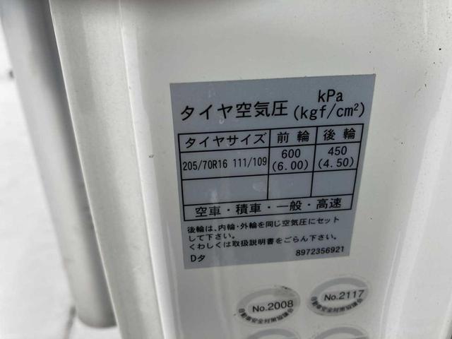 冷凍冷蔵庫・5MT(クラッチフリー スムーサーE)・-5℃まで冷凍・パワーゲート付き(600kg)・バックカメラ・パワーウィンドウ(44枚目)