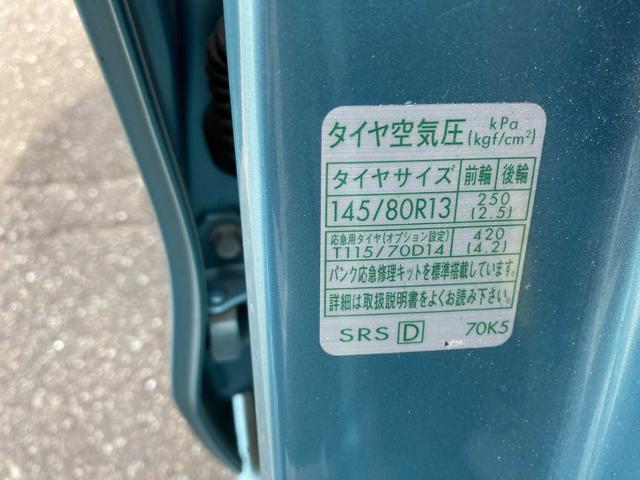 FX ETC/純正CDデッキ/キーレスキー/パワーウィンドウ(26枚目)