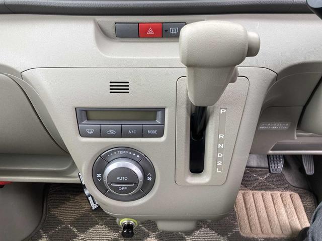 LS ETC/前後ドライブレコーダー/社外CDデッキ/キーレスキー/パワーウィンドウ(34枚目)
