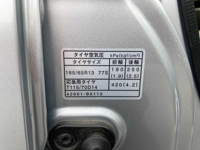LS ETC/前後ドライブレコーダー/社外CDデッキ/キーレスキー/パワーウィンドウ(46枚目)