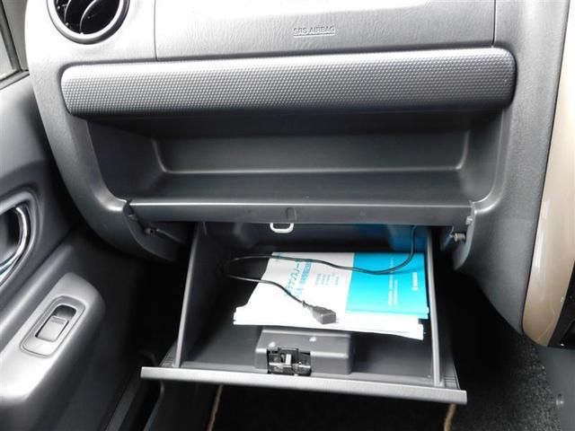 ランドベンチャー 4WD ハード背面タイヤカバー 合成皮革シート 純正アルミホイール ブルートゥースオーディオ付き純正SDナビ USB入力ケーブル シートヒーター 記録簿(16枚目)