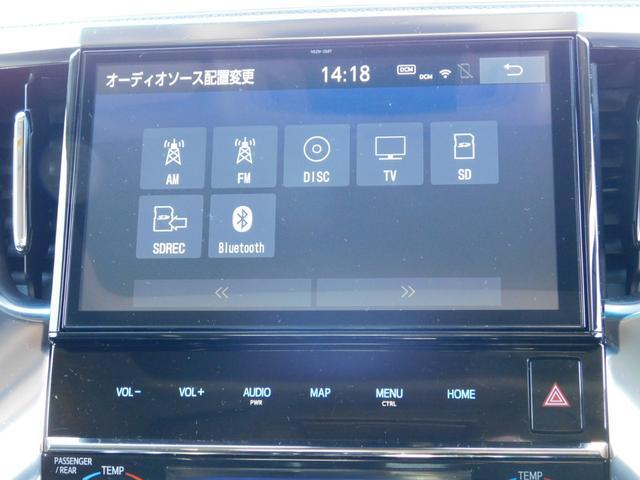 2.5Z Aエディション ツインムーンルーフ トヨタセーフティーセンス インテリジェントクリアランスソナー 全車速追従機能付きレーダークルーズC RSA 10インチT-Connectナビ マルチビューバックモニター 12後席M(15枚目)
