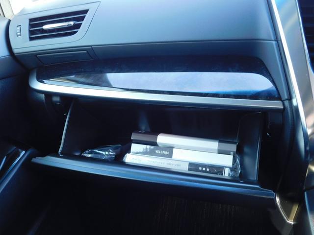 2.5Z Aエディション ツインムーンルーフ トヨタセーフティーセンス インテリジェントクリアランスソナー 全車速追従機能付きレーダークルーズC RSA 10インチT-Connectナビ マルチビューバックモニター 12後席M(30枚目)