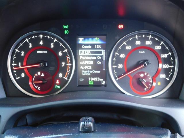2.5Z Aエディション ツインムーンルーフ トヨタセーフティーセンス インテリジェントクリアランスソナー 全車速追従機能付きレーダークルーズC RSA 10インチT-Connectナビ マルチビューバックモニター 12後席M(32枚目)
