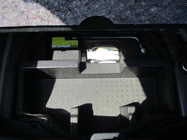 F アミー フルセグ メモリーナビ DVD再生 ミュージックプレイヤー接続可 バックカメラ 衝突被害軽減システム ETC ドラレコ LEDヘッドランプ ワンオーナー 記録簿 アイドリングストップ(6枚目)