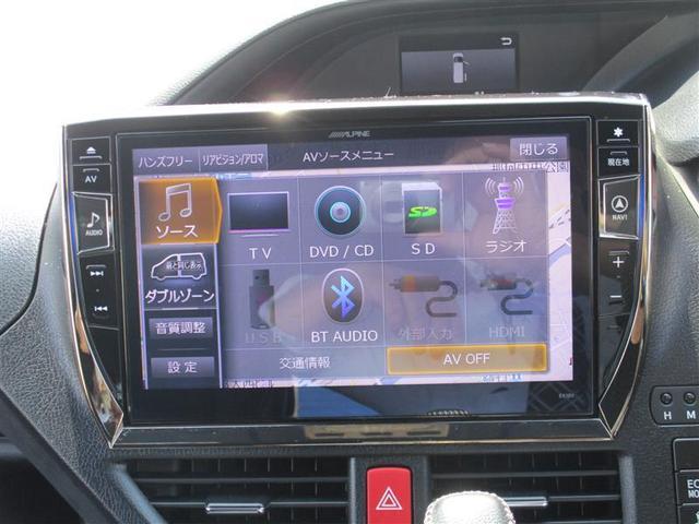 ZS G's フルセグ メモリーナビ DVD再生 後席モニター バックカメラ 衝突被害軽減システム ETC 両側電動スライド LEDヘッドランプ ウオークスルー 乗車定員7人 3列シート ワンオーナー(15枚目)