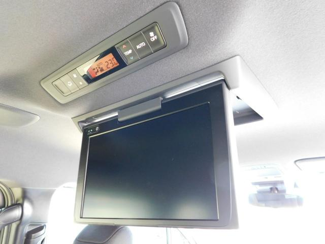 ハイブリッドZS 煌II フルセグ DVD再生 ミュージックプレイヤー接続可 後席モニター バックカメラ 衝突被害軽減システム ETC 両側電動スライド LEDヘッドランプ 乗車定員7人 3列シート ワンオーナー 記録簿(15枚目)