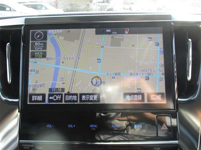 2.5Z Gエディション フルセグ メモリーナビ バックカメラ 衝突被害軽減システム ETC 両側電動スライド LEDヘッドランプ 乗車定員7人 3列シート ワンオーナー(8枚目)