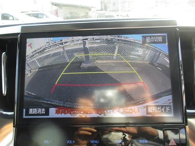 2.5Z Gエディション フルセグ メモリーナビ バックカメラ 衝突被害軽減システム ETC 両側電動スライド LEDヘッドランプ 乗車定員7人 3列シート ワンオーナー(9枚目)