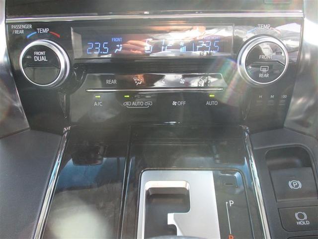 2.5Z Gエディション フルセグ メモリーナビ バックカメラ 衝突被害軽減システム ETC 両側電動スライド LEDヘッドランプ 乗車定員7人 3列シート ワンオーナー(11枚目)