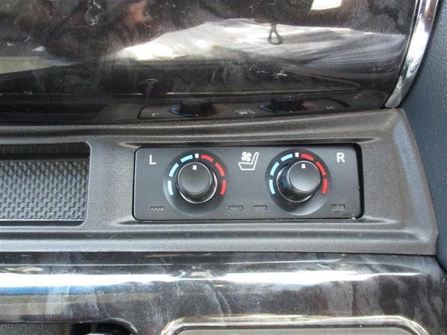 2.5Z Gエディション フルセグ メモリーナビ バックカメラ 衝突被害軽減システム ETC 両側電動スライド LEDヘッドランプ 乗車定員7人 3列シート ワンオーナー(14枚目)