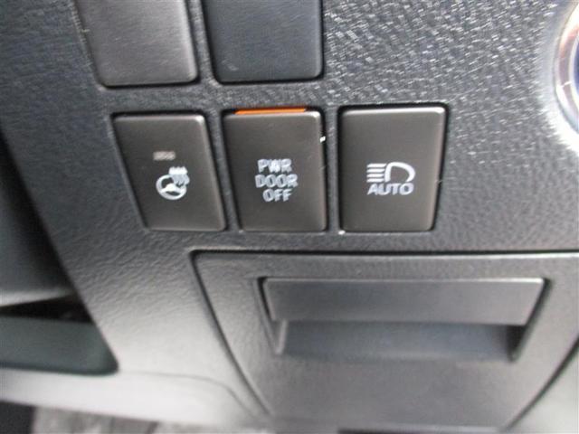 2.5Z Gエディション トヨタセーフティーセンス インテリジェントクリアランスソナー レーダークルーズC 10インチT-Connectナビ マルチビューバックモニター 後席ディスプレイ 電動合成皮革シート ワンオーナー(15枚目)