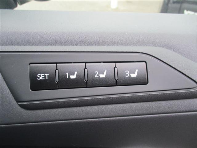 2.5Z Gエディション トヨタセーフティーセンス インテリジェントクリアランスソナー レーダークルーズC 10インチT-Connectナビ マルチビューバックモニター 後席ディスプレイ 電動合成皮革シート ワンオーナー(17枚目)