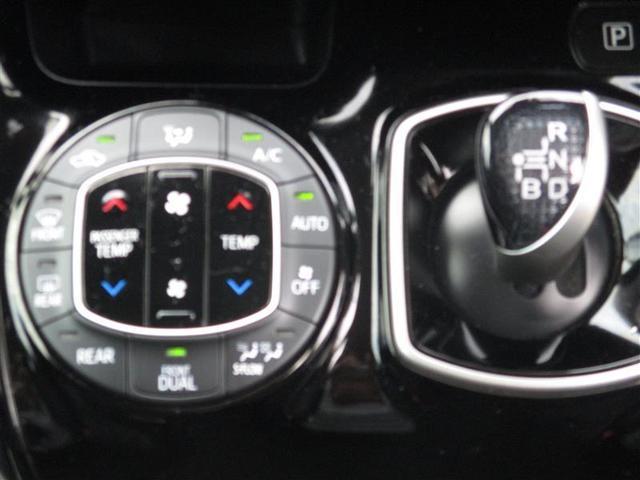 ハイブリッドZS 煌II トヨタセーフティーセンス 両側電動スライドドア LEDヘッドランプ 10インチT-Connectナビ バックモニター 12型後席ディスプレイ ドライブレコーダー ETC ワンオーナー 記録簿(12枚目)